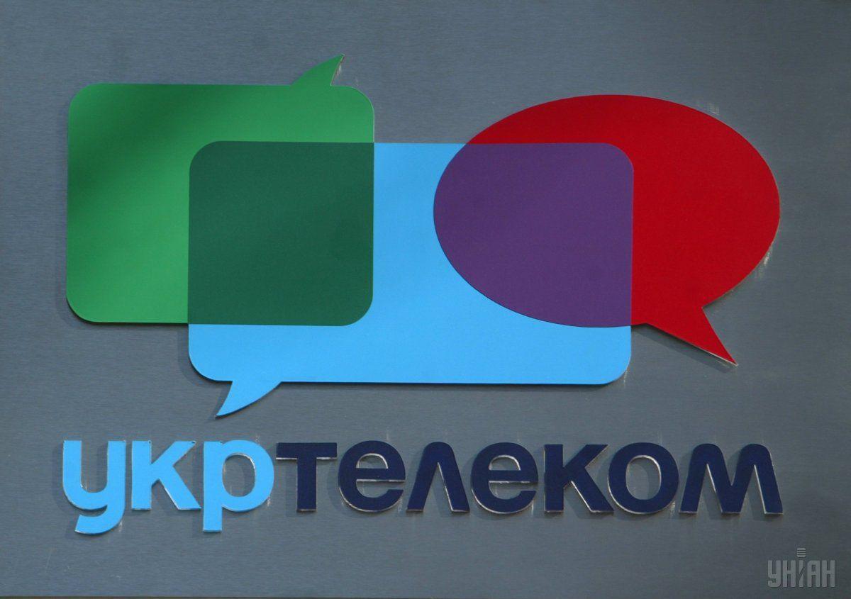 Наступний на націоналізацію?: У ФДМУ з'явилися претензії до компанії Ахметова щодо приватизації