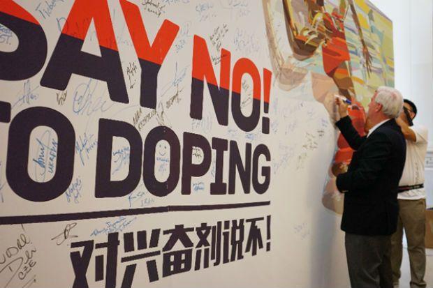 Украина - пятая по употреблению допинга среди легкоатлетов / IAAF