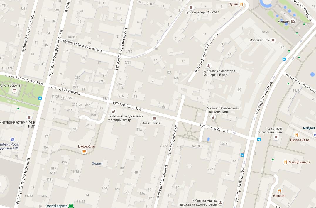 Прорезная улица / Скриншот