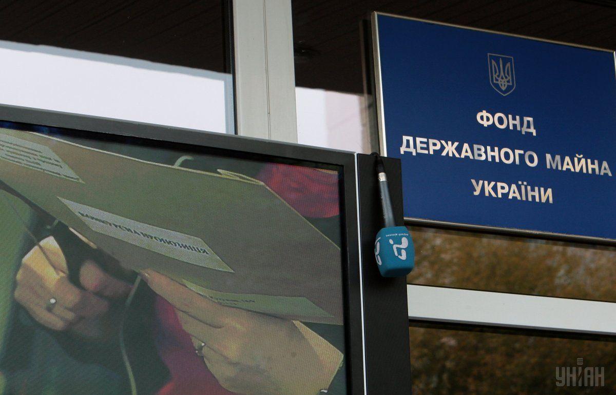ФГИ сегодня, по существу, является агентством по сдаче в аренду старых активов / Фото УНИАН