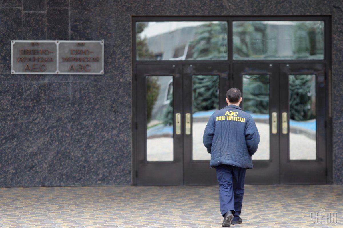 Южно-Украинская АЭС отключила второй энергоблок / фото УНИАН