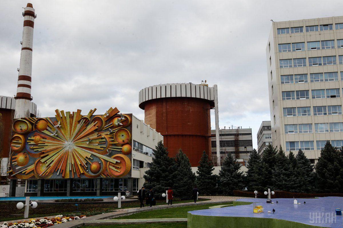 Южно-Українська АЕС відключила від мережі другий енергоблок / фото УНІАН