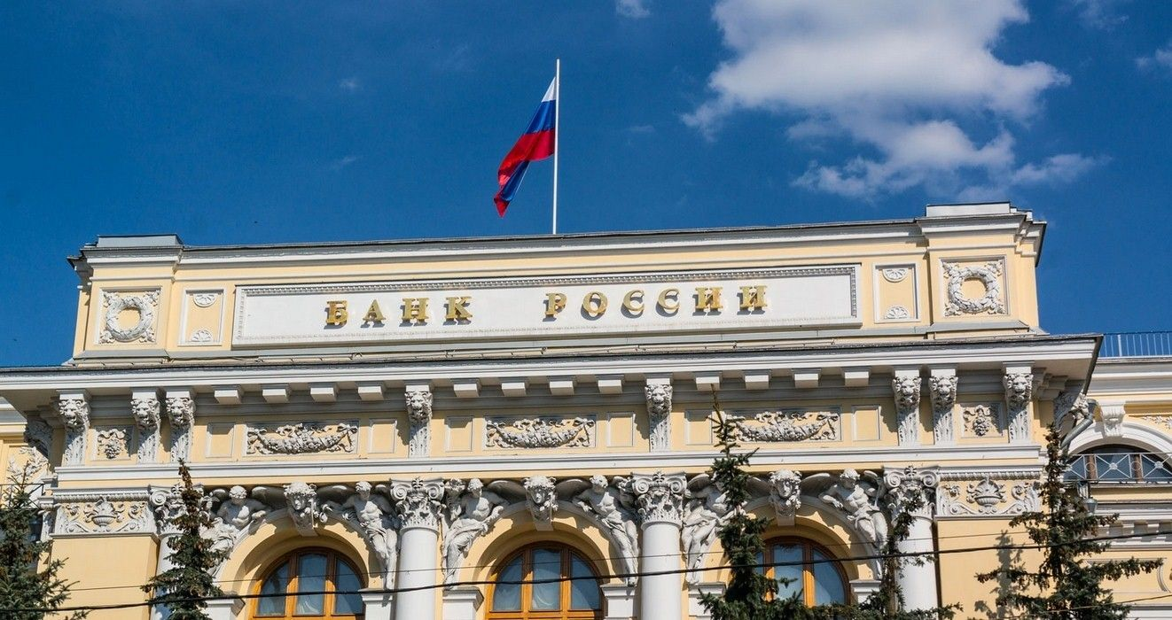 Experts: The inevitable withdrawal of Russians will not bring problems / ratingbet.com Ukrainian banking market