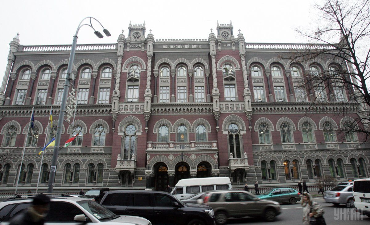 The NBU's optimism gave way to a mild concern for price stability / Photo from UNIAN