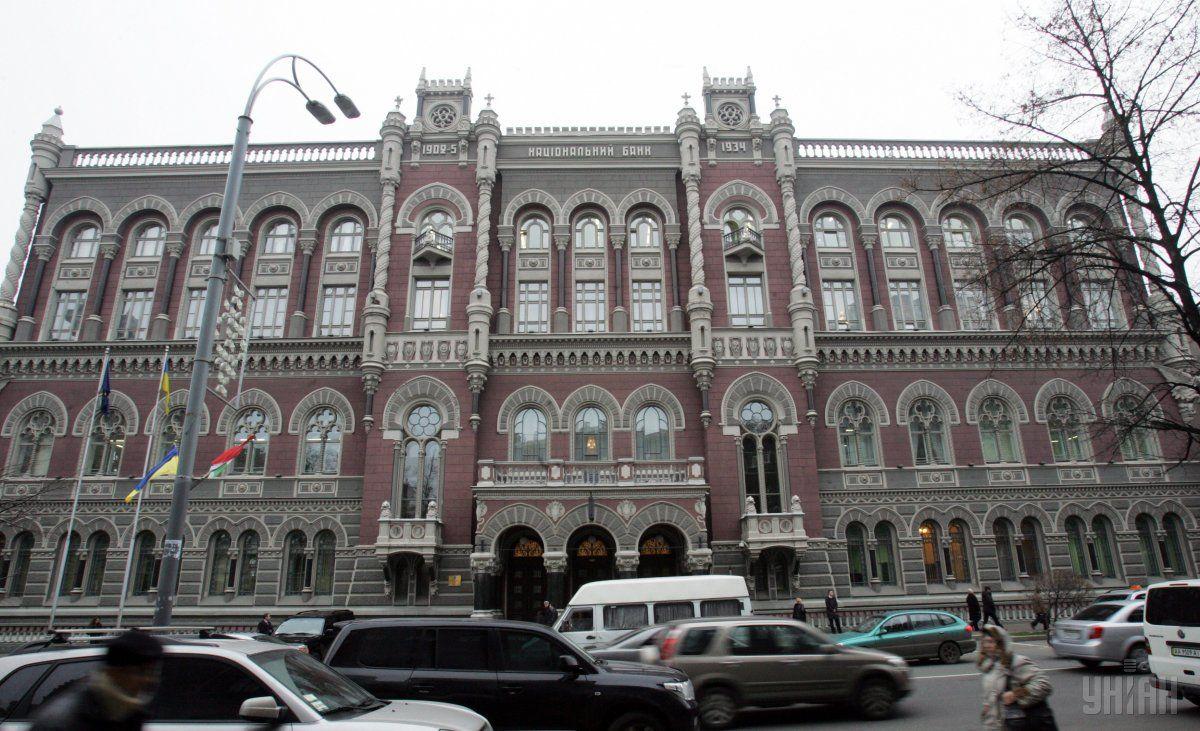 Нацбанк зарегистрировал платежную систему PayRun / фото УНИАН