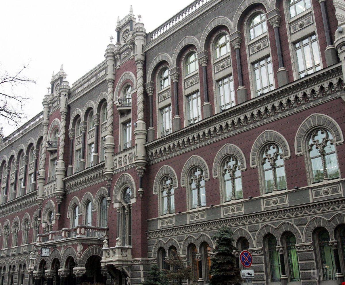 Средства предоставлены банкам под 18% годовых / фото УНИАН