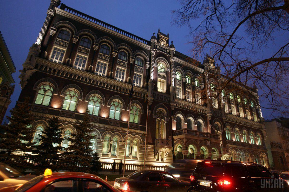 Національний банк з 2 березня підвищив облікову ставку до 17% річних / Фото УНІАН