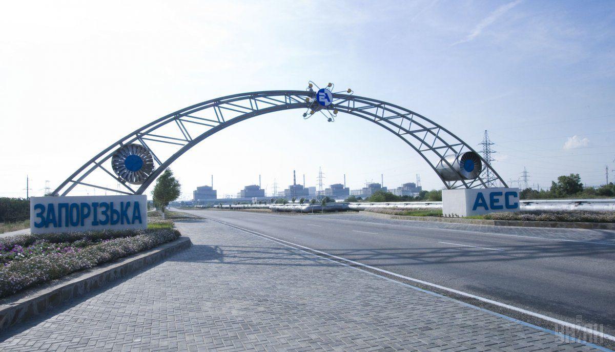 На Запорізькій АЕС модернізують енергоблок №1 / фото УНІАН