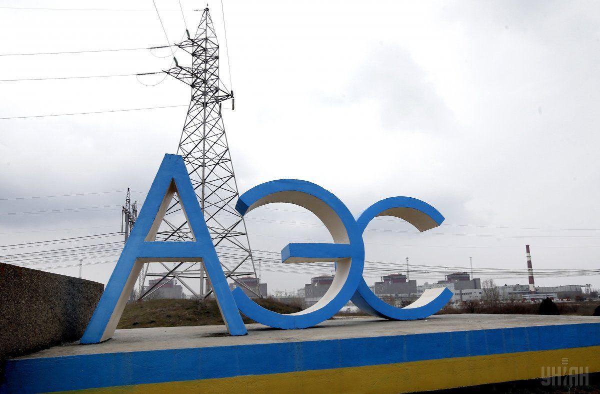 Госатомрегулирования продлила срок эксплуатации четвертого энергоблока ЗАЭС / фото УНИАН