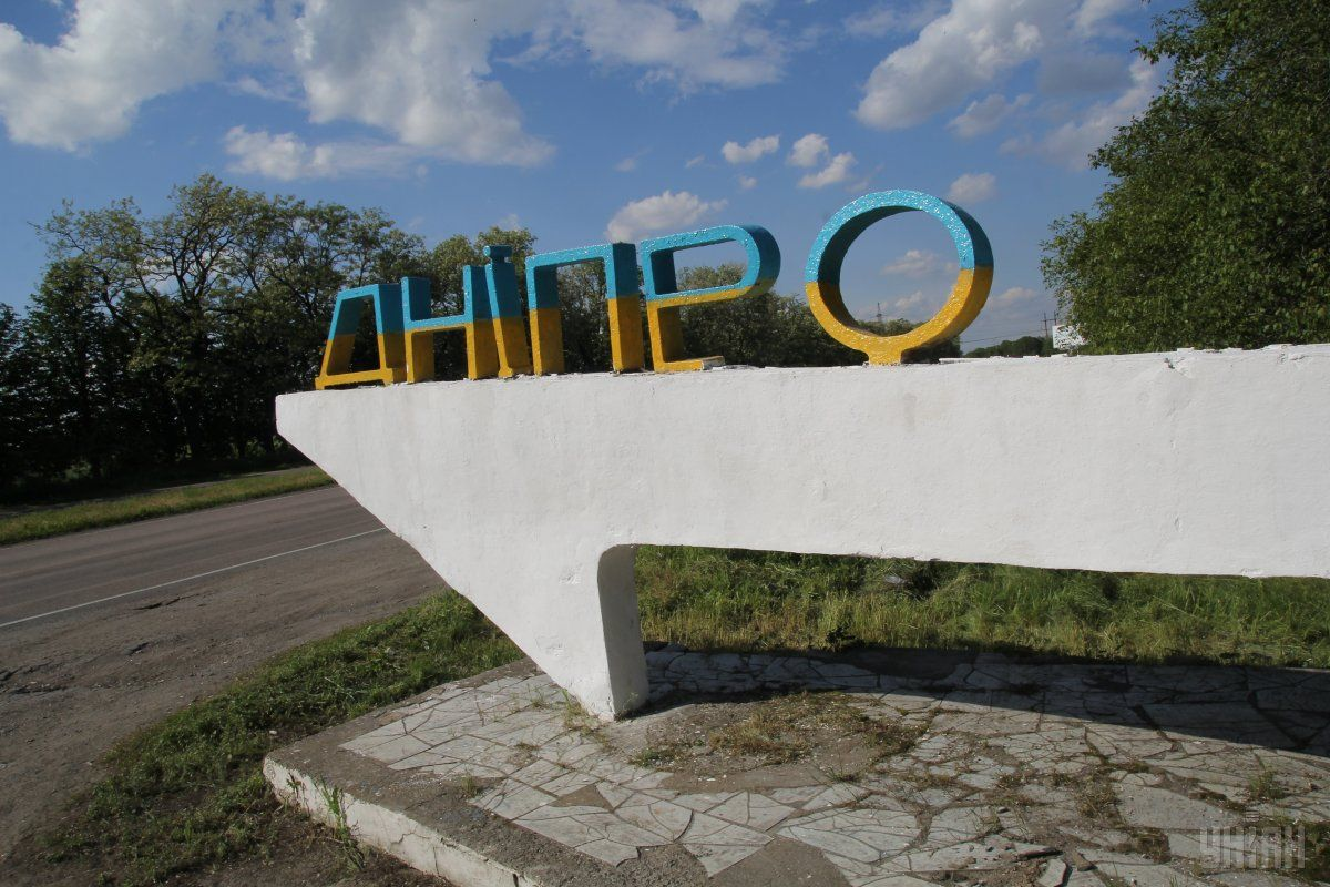 Within de-communization, the names of some 1,000 settlements were changed, including two cities - Dnipro and Kropyvnytskiy / Photo from UNIAN