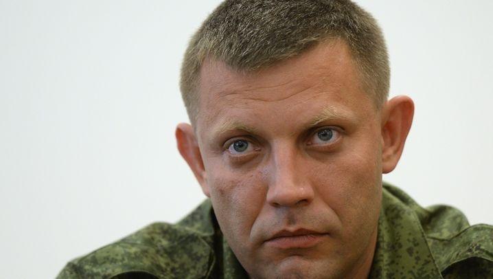"""В """"ДНР"""" ходят слухи о вероятном смещении Захарченко / фото donpress.com"""