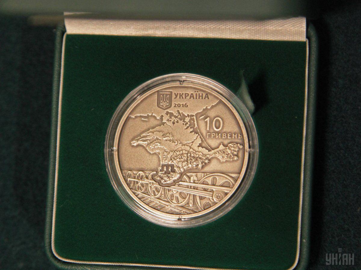 Монеты памяти евро 100