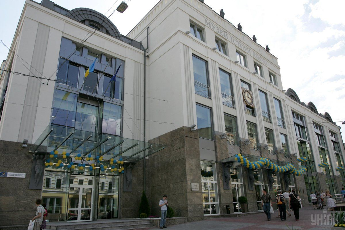 Правительство анонсировало открытие музеев и библиотек уже с 11 мая/ фото: УНИАН