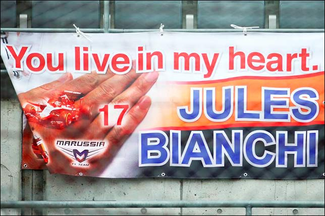 Семья Бьянки так и не получила ответа на многочисленные вопросы по поводу смерти гонщика / f1news.ru