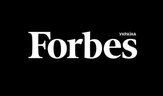 За рік список оновився на 21% / фото forbes.net.ua