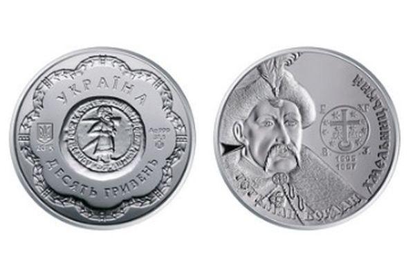 монеты / НБУ