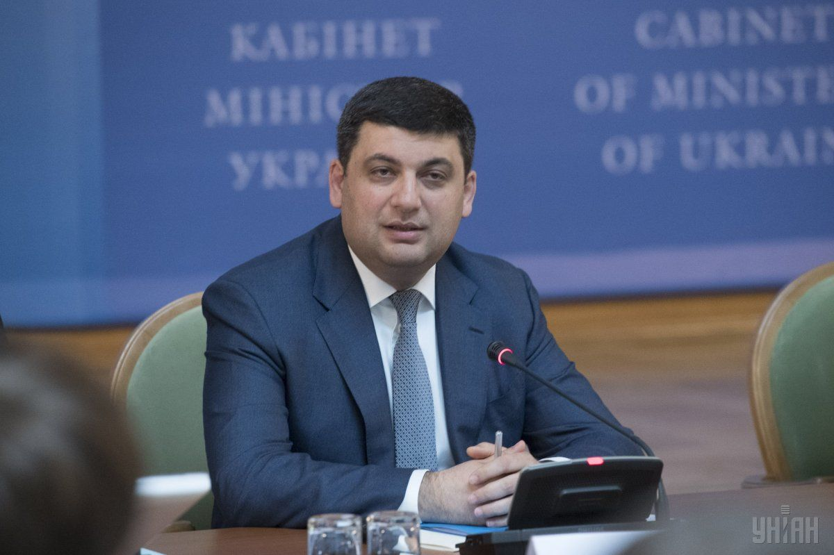 Groysman predictably relies on the support of parliamentarians / Photo from UNIAN