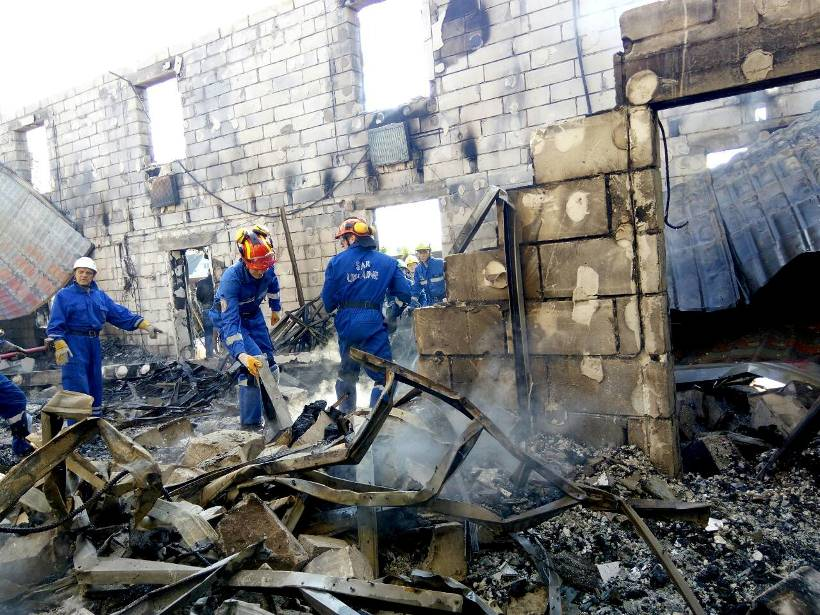 пожар / Фото mns.gov.ua