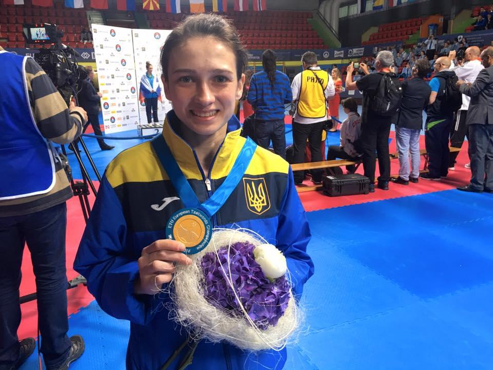 Ромолданова стала чемпионкой Европы / ftu.in.ua