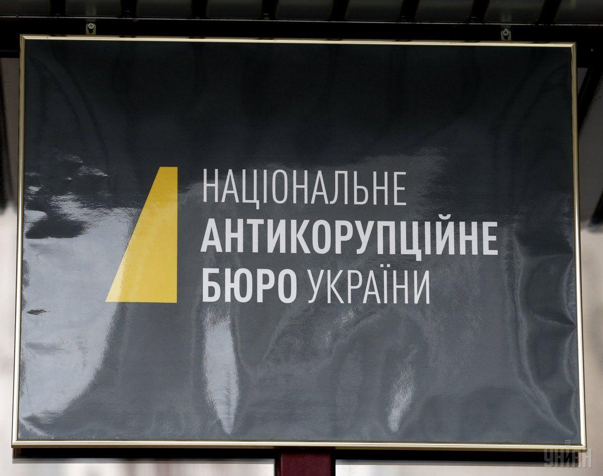 НАБУ недовольно закрытием дела против Авакова-младшего и Чеботаря / фото УНИАН
