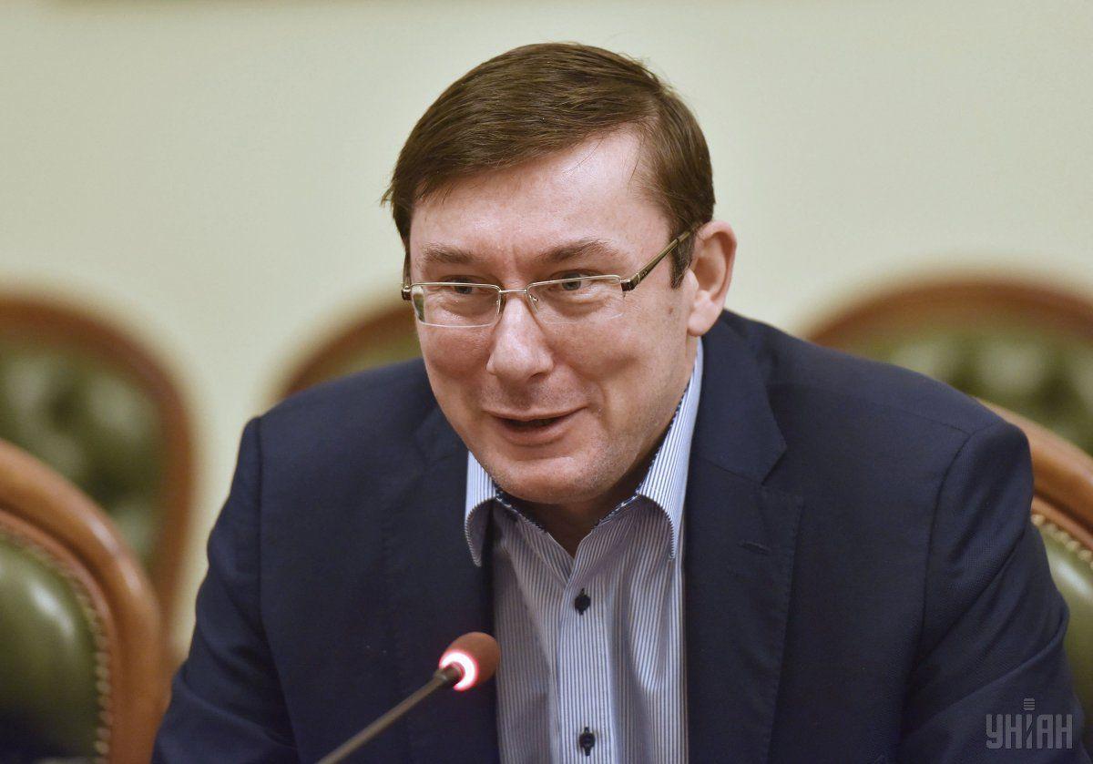 Луценко / Фото УНИАН
