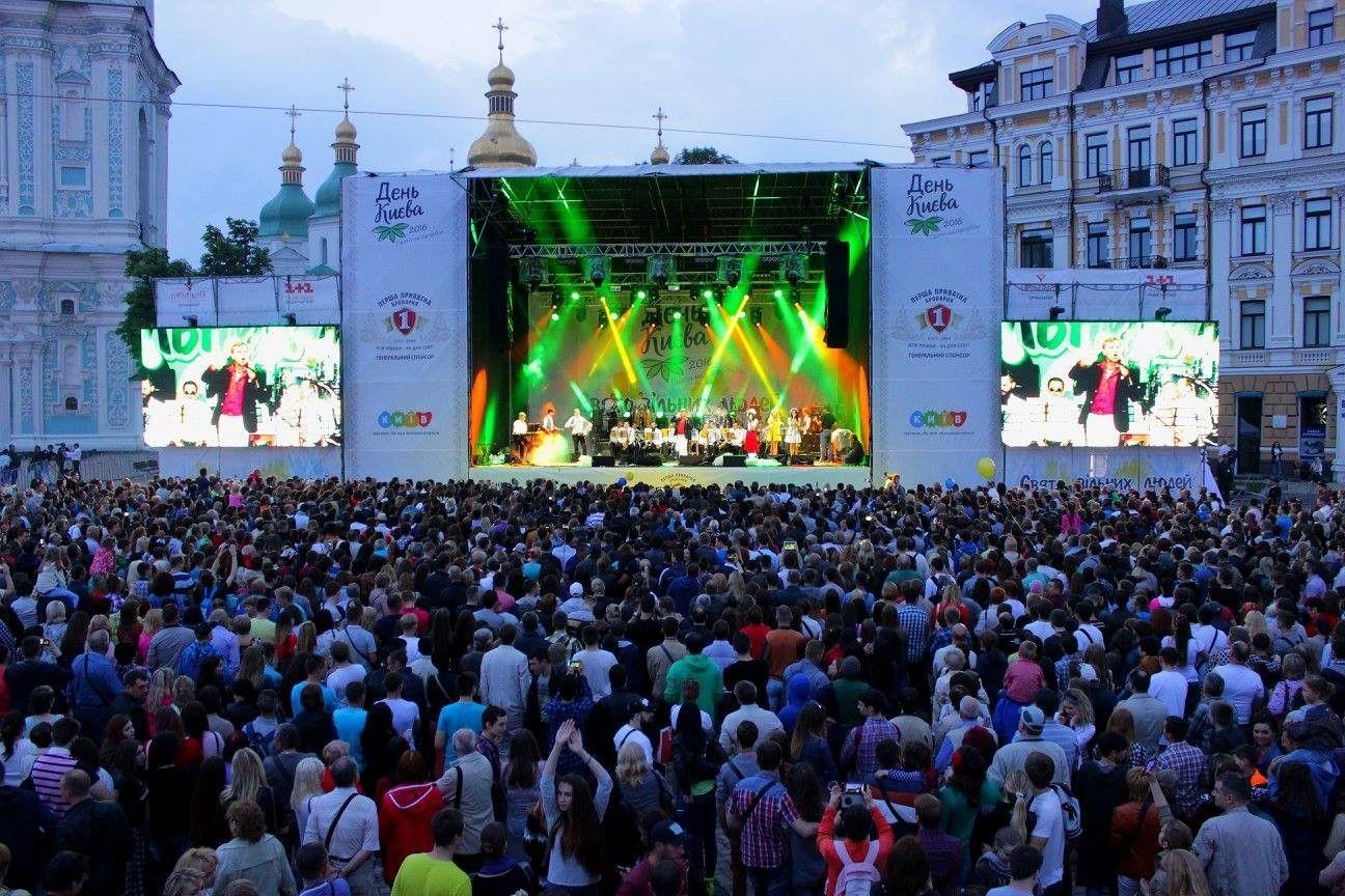 У Києві закінчилися святкування з нагоди Дня міста