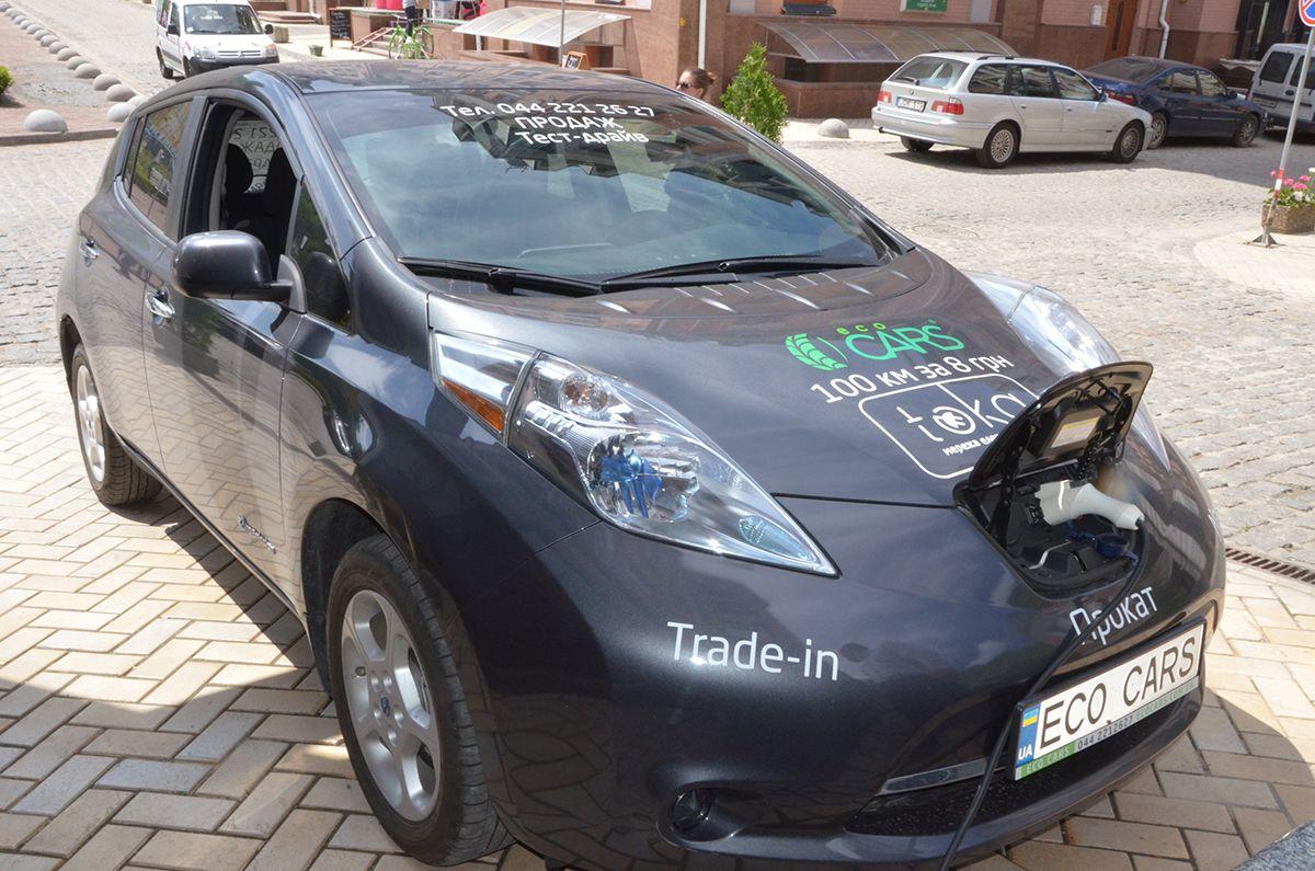 Электромобиль Nissan Leaf / Фото Владислав Швец