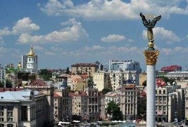 Сьогодні в Києві буде невелика хмарність, до +24°