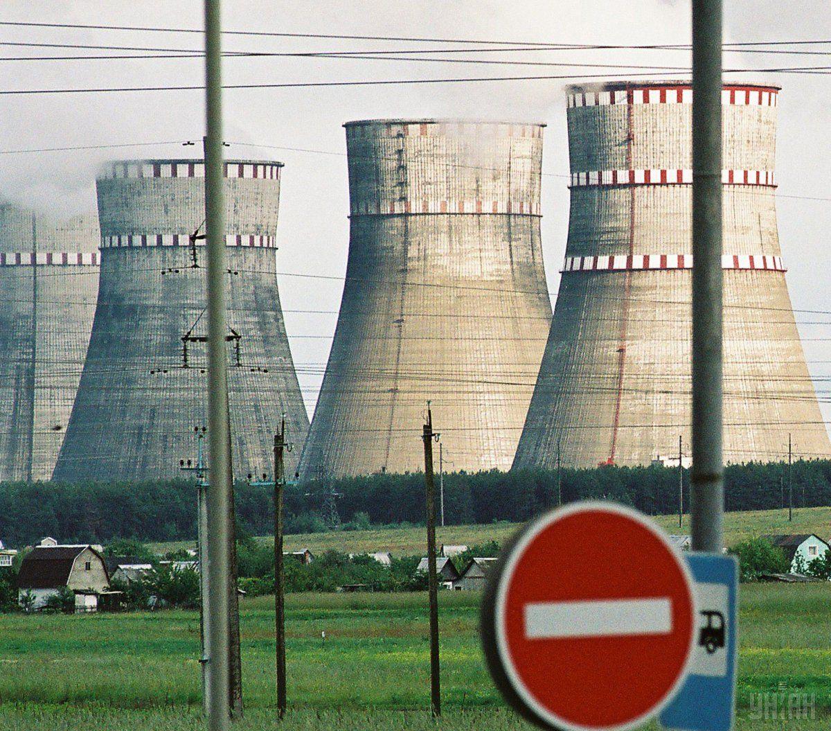 Доля использования топлива Westinghouse на наших АЭС будет увеличиваться, российского - снижаться / Фото УНИАН