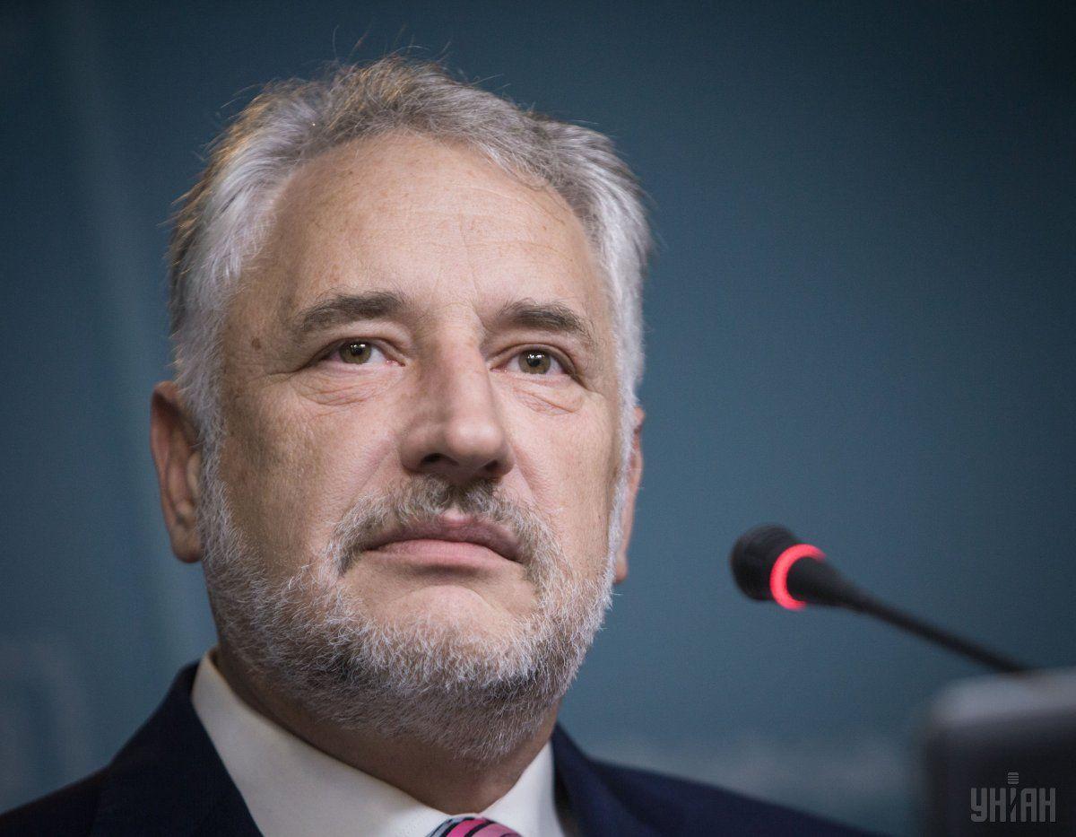 Активисты обжаловали в суде назначение Жебривского на должность аубитора НАБУ / фото УНИАН