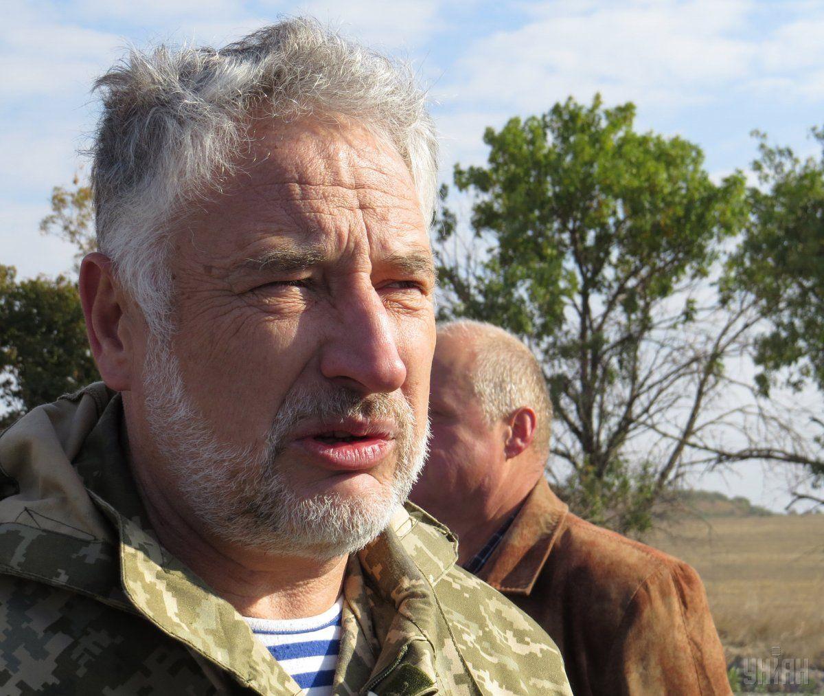 Жебривского уволилис должности главы Донецкой области / фото УНИАН