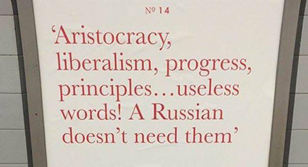 Фото: личная страница Тани Соловьевой в Facebook
