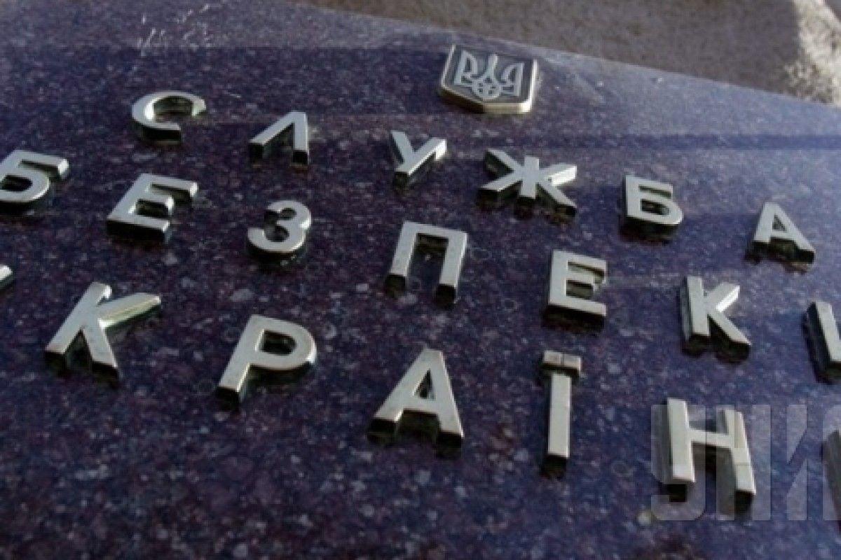 Інформаторка передавала службові дані / Фото ukraine2025.net