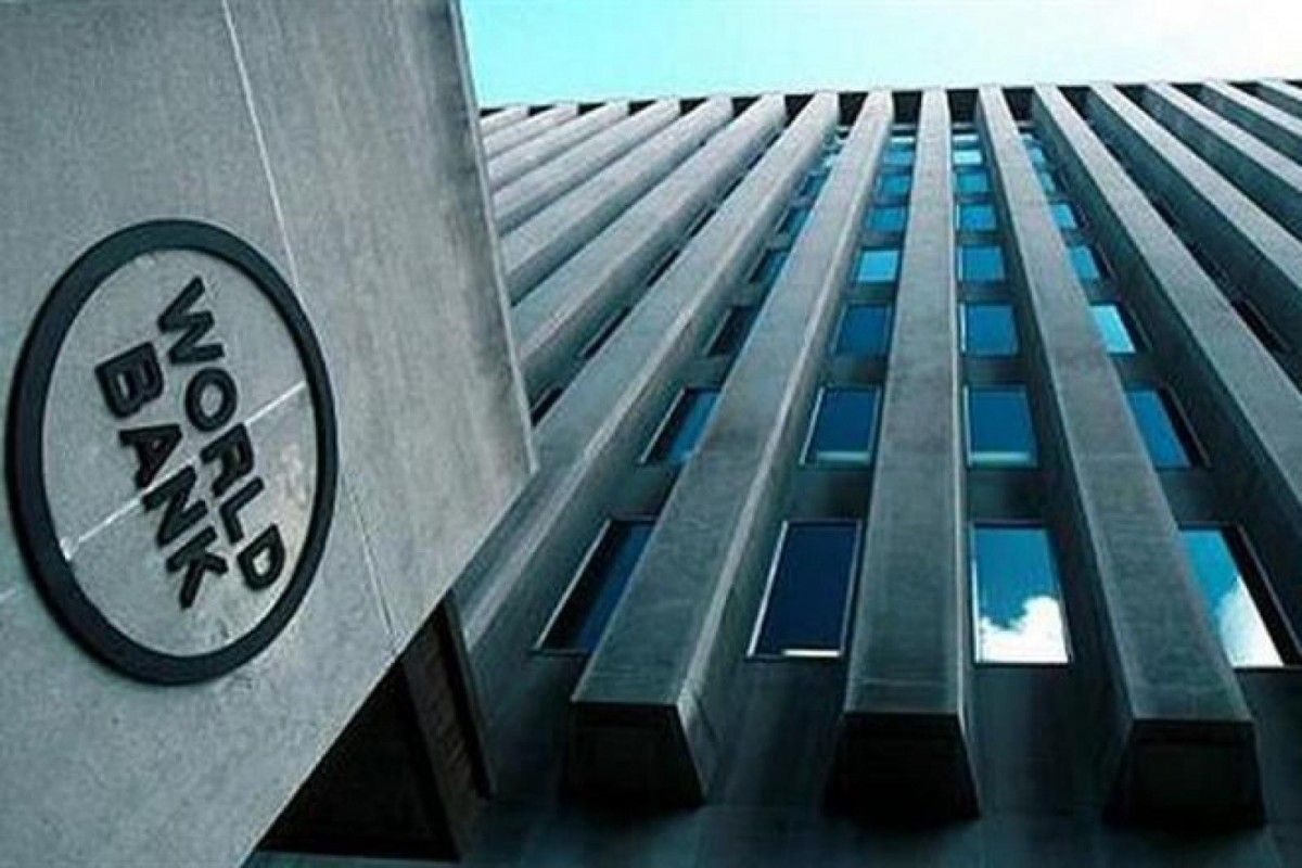 WB to consider allocation of a $500 mln loan to Ukraine / Bykvu.com