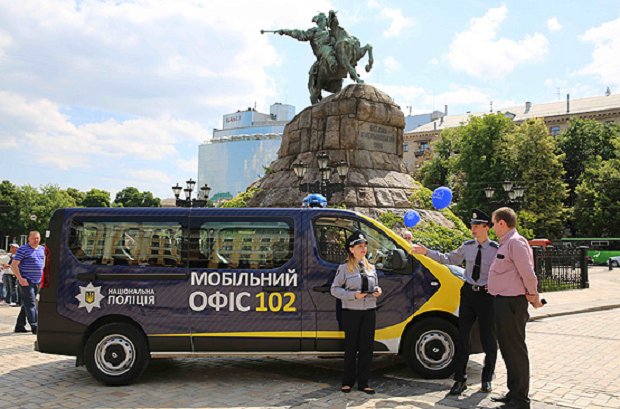 The first mobile police office in Kyiv / Photo from National Police's main department