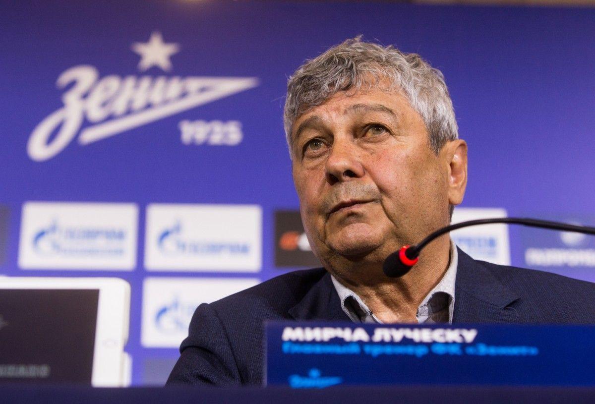 Луческу выиграл Суперкубок для