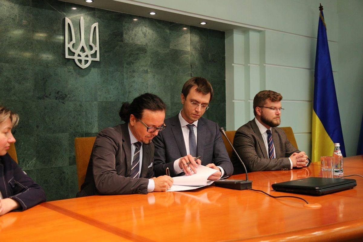 Омелян озвучив деякі деталі із контракту Балчуна / Фото mtu.gov.ua