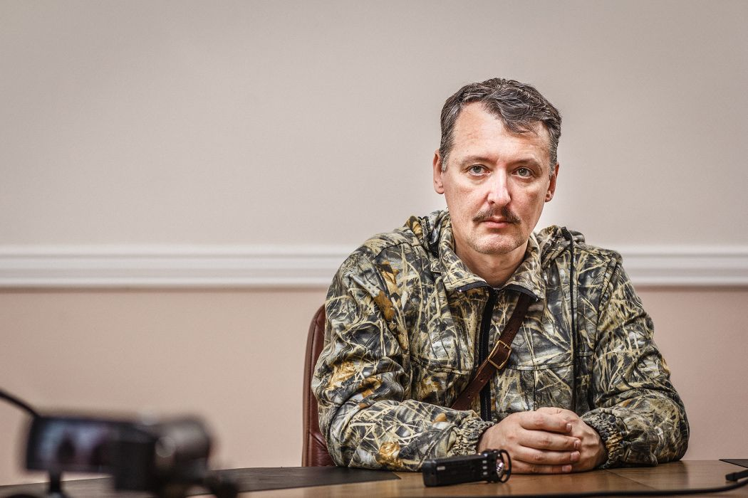 """Стрільців закликав Росію йти """"мінімум до Дніпропетровська"""" / фото tvc.ru"""