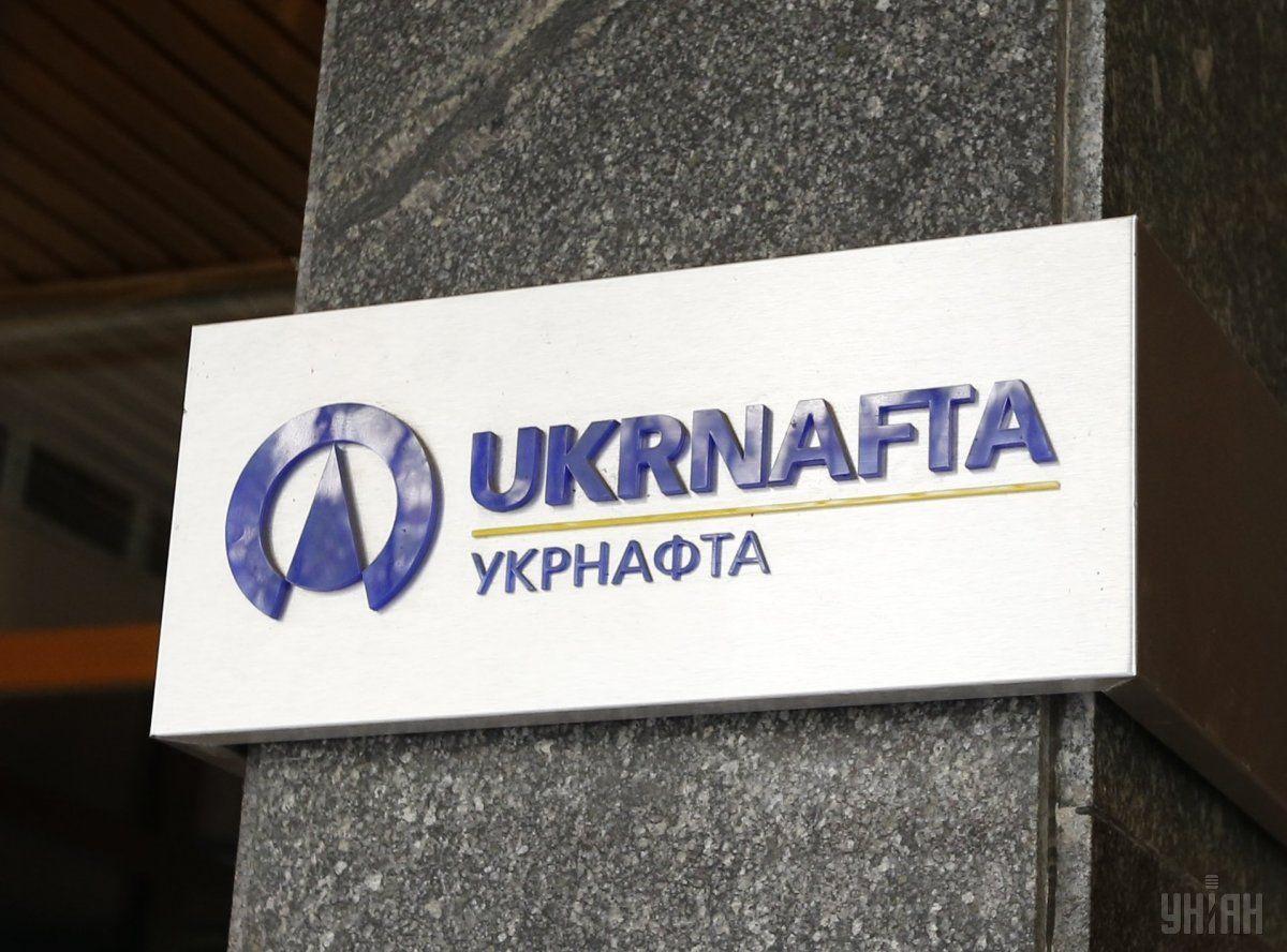 «Укрнафта» уплатила 3 миллиарда ренты / фото УНИАН