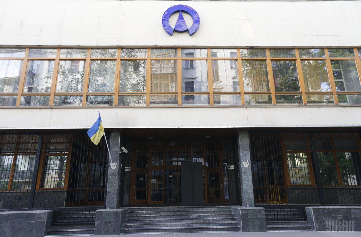 Компания увеличила прибыль до 2 миллиардов гривень / фото УНИАН