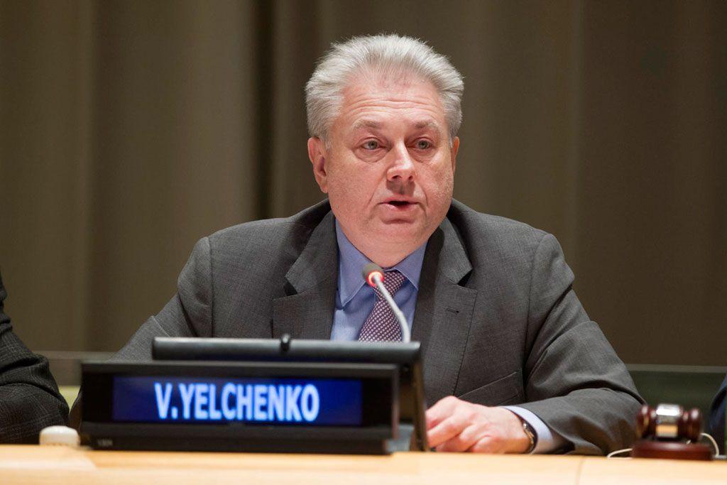 Украина отстаивает активную позицию в вопросе реформирования Совета безопасности ООН / фото ukraineun.org