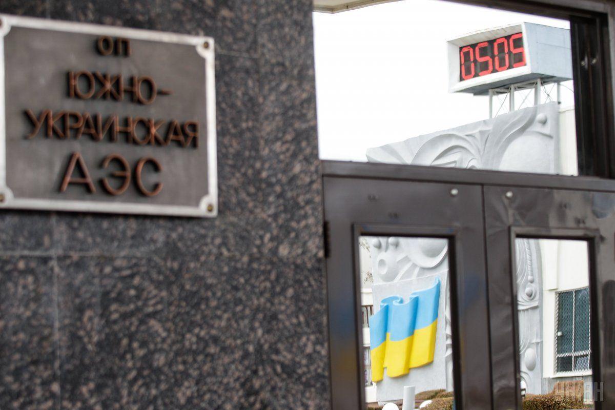 Южно-Украинская АЭС подключила к сети второй энергоблок / фото УНИАН