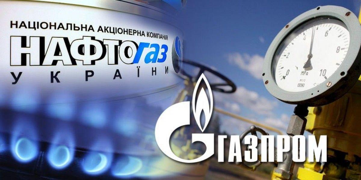 «Нафтогаз» почав процес примусового стягнення з «Газпрому» боргу / фото bykvu.com
