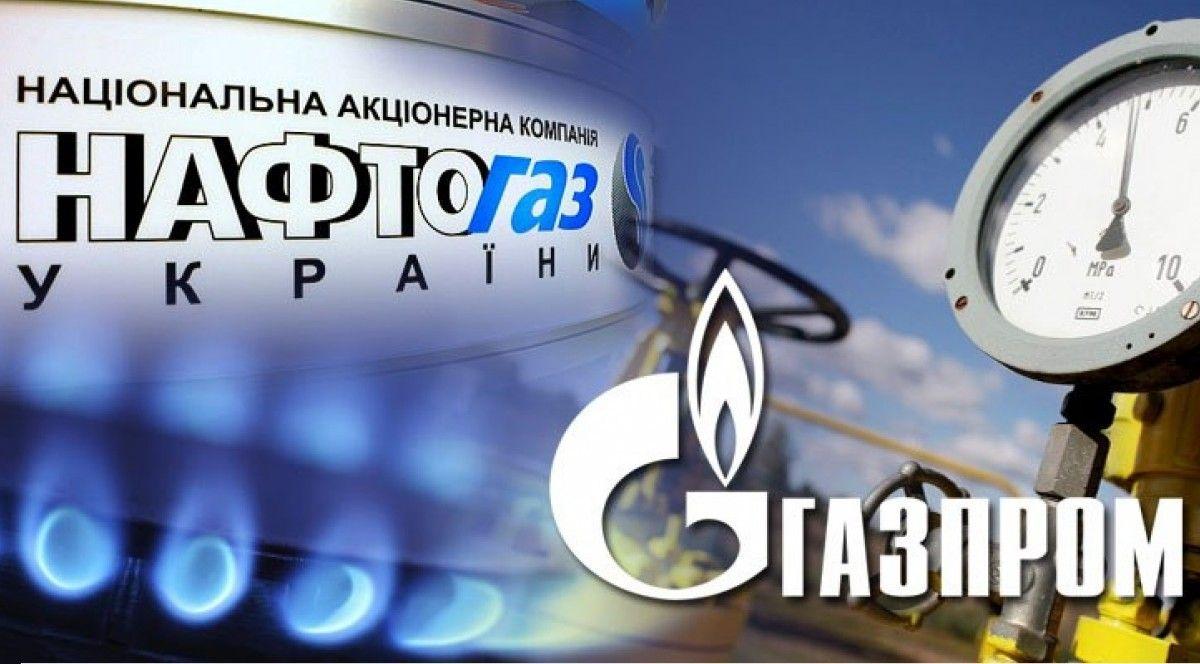 «Нафтогаз» ожидает проведения переговоров с «Газпромом» / фото bykvu.com