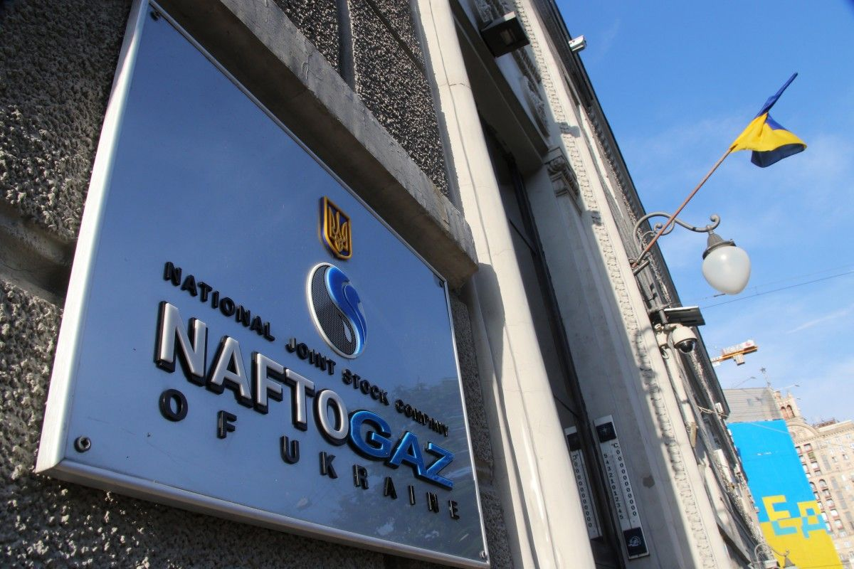 "В ""Нафтогазе"" заявили, что арест активов ""Газпрома"" не отменяется / фото gk-press.if.ua"