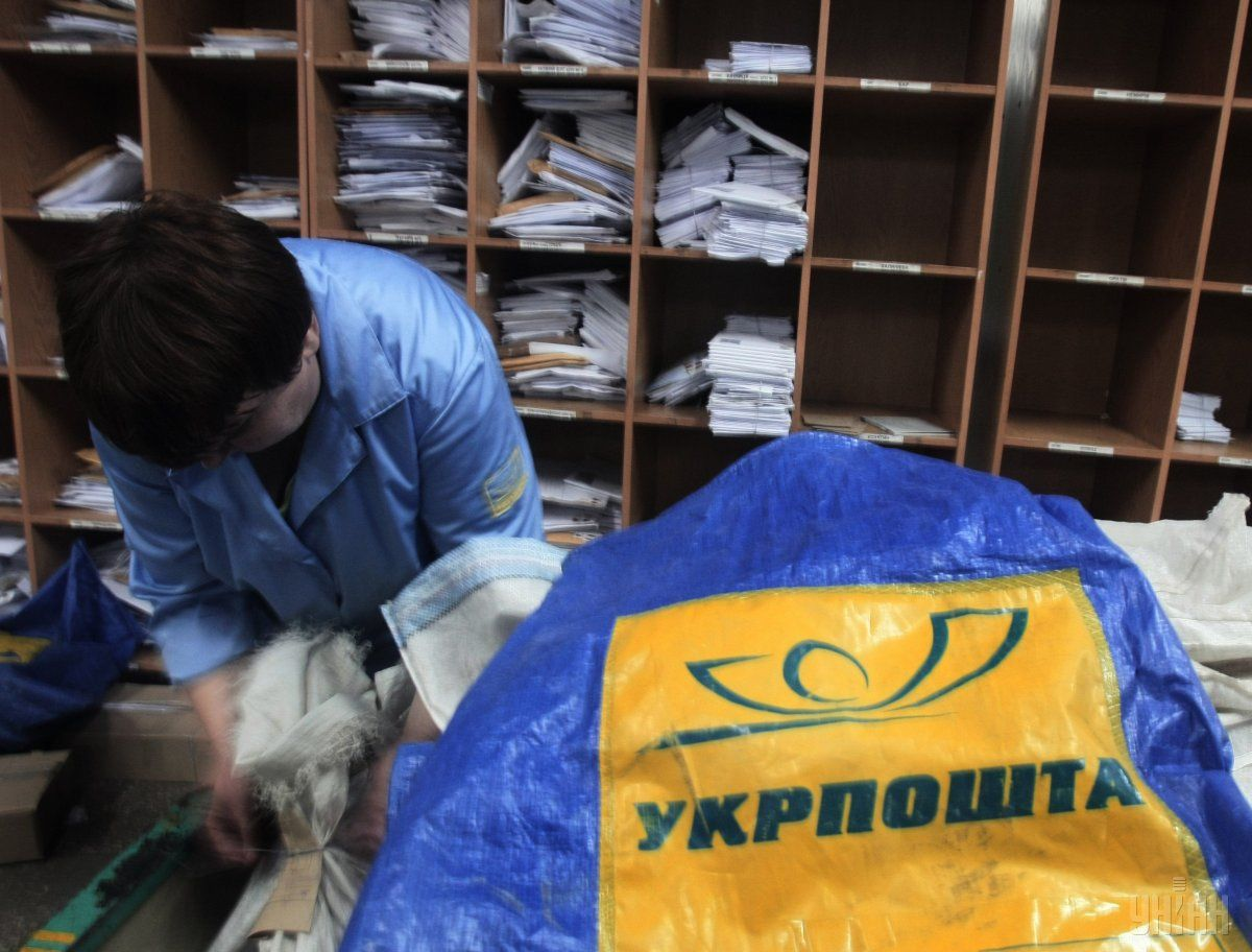 Укрпочта закроет часть своих отделений в селах и пересадит почтальонов на авто / фото УНИАН