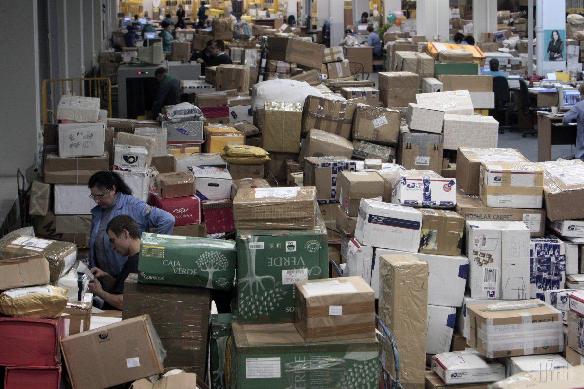 Через негоду в частині областей країни є затримки з доставкою пошти / фото УНІАН