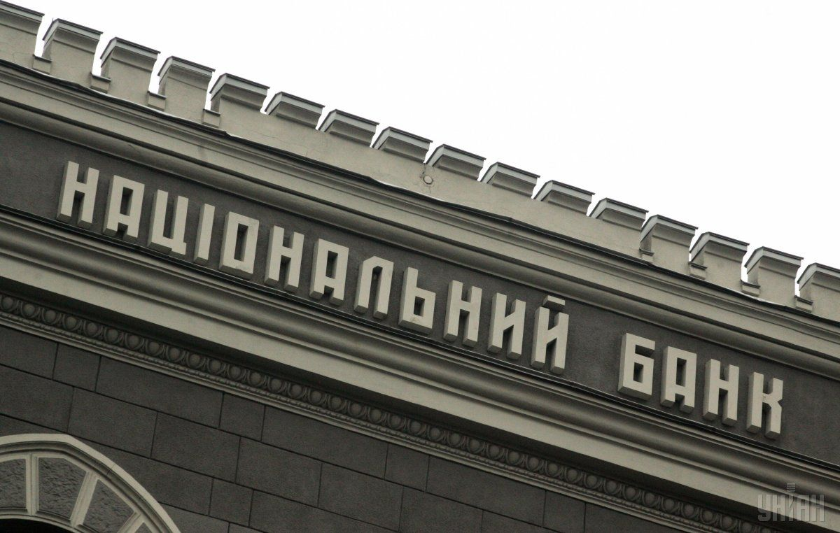 NBU gave start to next stage of liberalization in foreign exchange market / Photo from UNIAN
