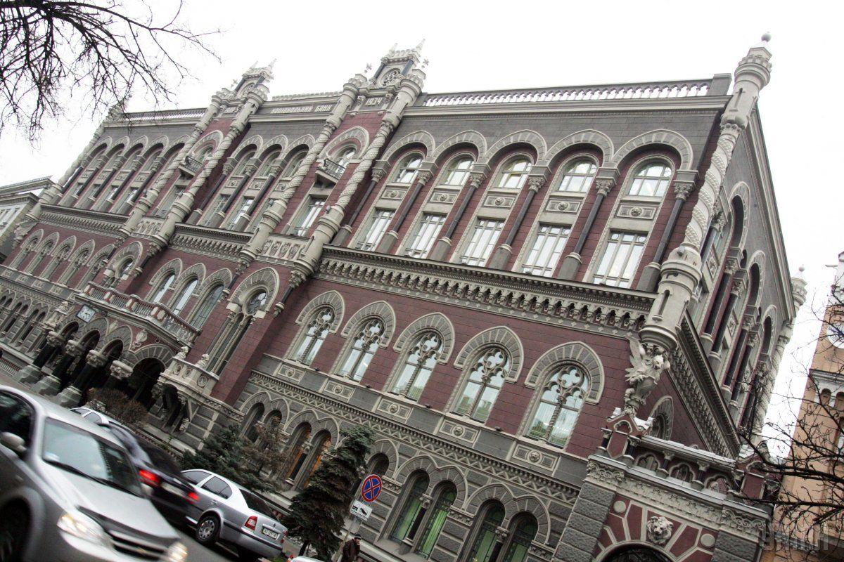 """План припинення діяльності """"Вернум Банку"""" буде реалізовано20 квітня 2019 року / фото УНІАН"""