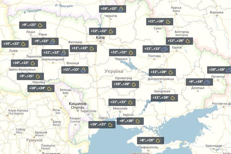 Погода в Украине 9 июня / УНИАН